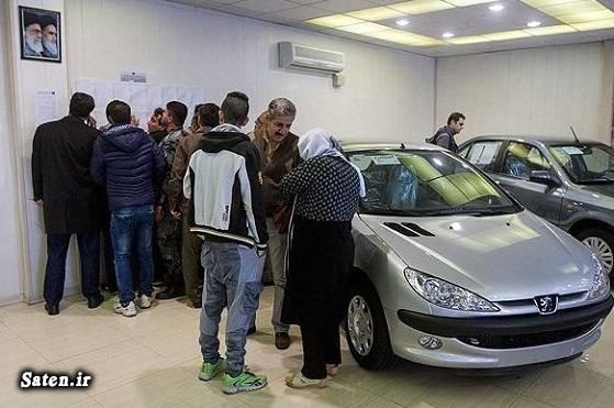 نکات مهم در خرید خودرو راهنمای خرید دانستنی های جالب خودرو دانستنی های جالب اخبار بازار خودرو آموزش و راهنمای خرید خودرو