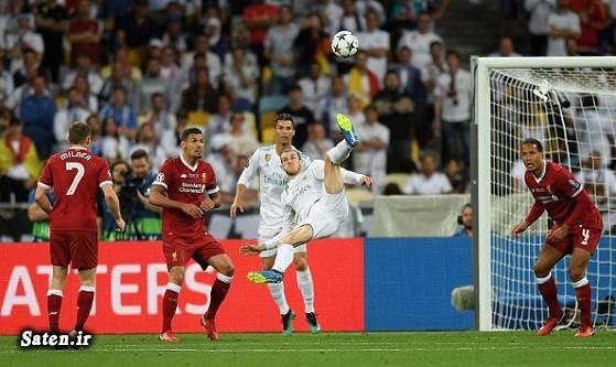 نتیجه بازی رئال مادرید نتیجه بازی امشب لیورپول فینال لیگ قهرمانان اروپا ساعت بازی رئال مادرید امشب خلاصه بازیهای رئال مادرید باشگاه لیورپول بازی های امشب لیگ قهرمانان اروپا اسامی بازیکنان لیورپول اسامی بازیکنان رئال مادرید اخبار رئال مادرید