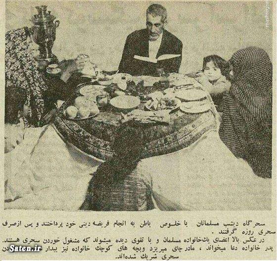 قدیمی ها عکس قدیمی عکس قبل از انقلاب عکس ایران قدیم ایران قبل از انقلاب