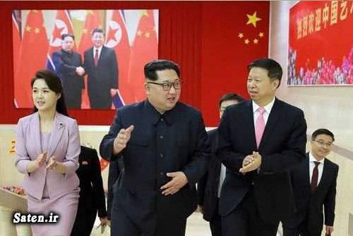 همسر کیم جونگ اون کیم جونگ اون رهبر کره شمالی اخبار کره شمالی Kim Jong un