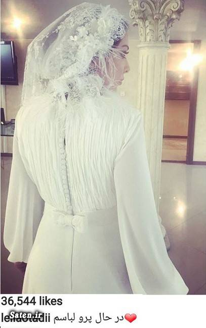 همسر لیلا اوتادی مدل لباس عروس جدید مدل لباس عروس ایرانی لباس عروس بازیگران لباس عروس با حجاب جدید لباس عروس آستین دار عکس جدید لیلا اوتادی عکس با حال لیلا اوتادی زیباترین لباس عروس اینستاگرام لیلا اوتادی ازدواج لیلا اوتادی