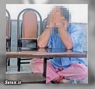شیطان صفت شکست عشقی حوادث تهران تجاوز جنسی در تهران تجاوز جنسی به زور تجاوز جنسی به زن اخبار تهران اخبار تجاوز جنسی آزار جنسی زنان و دختران