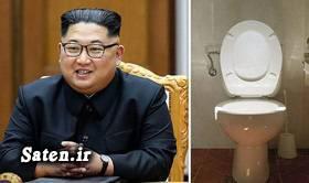 مهمترین وقایع سیاسی مطالب جالب سیاسی کیم جونگ اون سفر به سنگاپور سازمان جاسوسی آمریکا رهبران جهان رهبر کره شمالی دانستنی های سیاسی جنگ آمریکا و کره شمالی جزیره سنتوزا در سنگاپور ترامپ و کیم جونگ اون ترامپ و کره شمالی بزرگترین رهبران سیاسی جهان اصول تشریفات دیپلماتیک اخبار محرمانه سیاسی اخبار کره شمالی اخبار بین المللی امروز ابزار جاسوسی