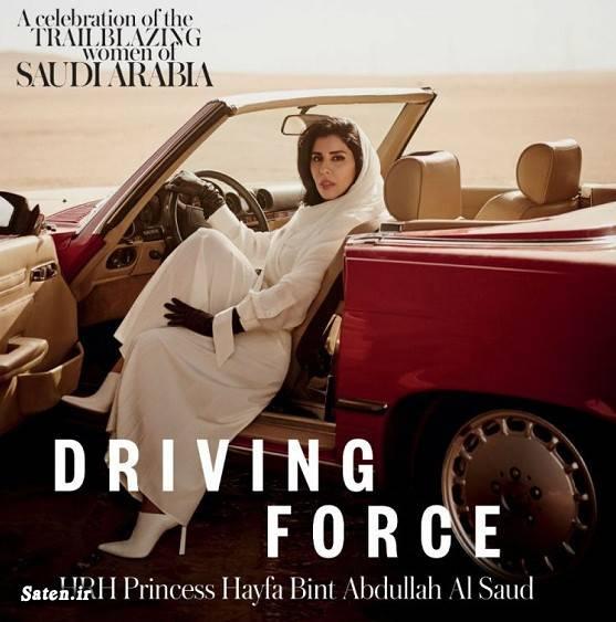 شاهزاده عربستان شاهزاده سعودی دختر ملک عبدالله دختر عربی دختر پادشاه عربستان خانواده ملک عبدالله اخبار عربستان