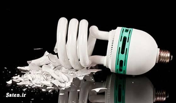 مهم ترین خطرات لامپ های کم مصرف چیست؟