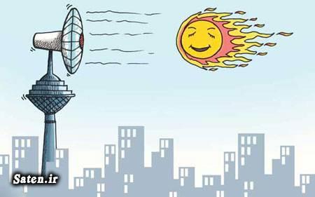 عکس تابستان عکس پروفایل خاص عکس پروفایل جالب تصاویر دیدنی جهان تصاویر برتر سال پربازدیدترین تصاویر