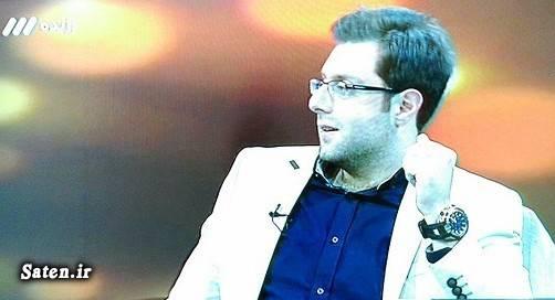 همسر بهرام شفیع مجریان مشهور صداوسیما مجری گزارش ورزشی گزارشگر فوتبال عکس امیر اقبال شفیع خانواده بهرام شفیع بیوگرافی مجریان بیوگرافی گزارشگران بیوگرافی بهرام شفیع اسامی مجریان تلویزیون