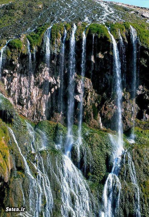 آبشار کمردوغ ،عروس آبشارهای ایران کجاست؟ +عکس