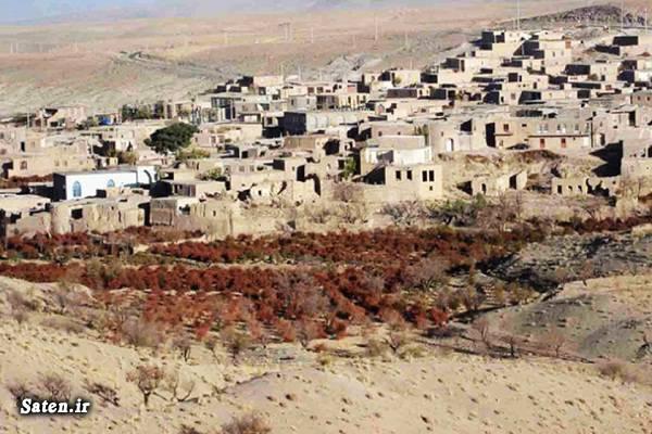 روستایی با مردمانی از فرانسه و انگلیس نزدیک پایتخت ایران