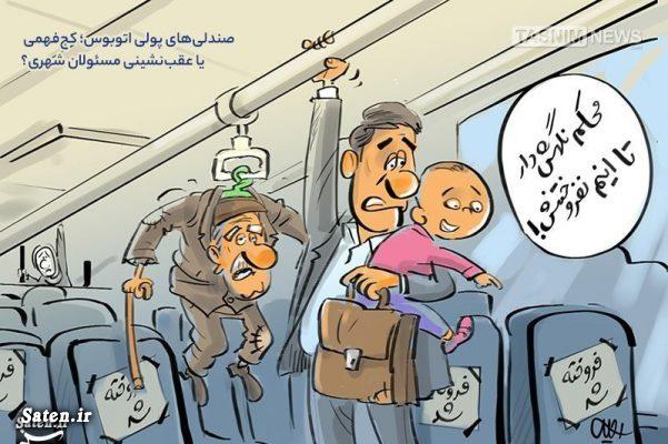 لیست امید کاریکاتور مردم تهران عملکرد اصلاح طلبان شورای شهر تهران شرکت واحد اتوبوسرانی حمل و نقل
