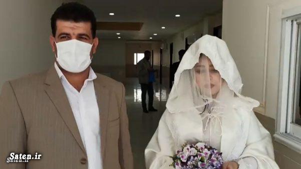 مدل لباس عروس جدید مدل لباس عروس ایرانی لباس عروس پوشیده عکس عروسی عکس عروس و داماد عروسی در کرونا جشن عروسی ایده های جالب برای جشن عروسی اخبار یاسوج اخبار کهگیلویه و بویراحمد