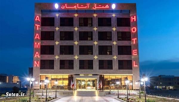 هتل قشم