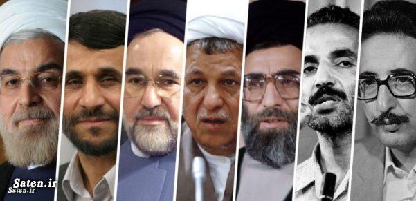 رئیس جمهور های ایران از کجا به کجا رسیدند؟